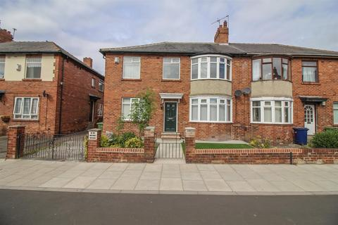 2 bedroom property for sale - Heaton Road, Newcastle Upon Tyne