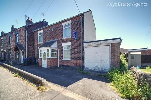 2 bedroom end of terrace house for sale - Cheadle Road, Forsbrook,