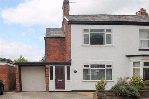 4 bedroom semi-detached house for sale - London Road, Davenham
