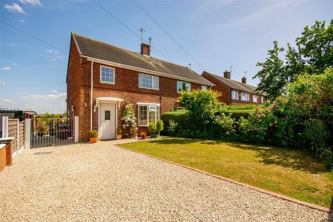 3 bedroom semi-detached house for sale - Milverton Road, Bestwood, Nottinghamshire, NG5 5RH