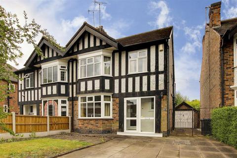3 bedroom semi-detached house for sale - Thackerays Lane, Woodthorpe, Nottinghamshire, NG5 4HP