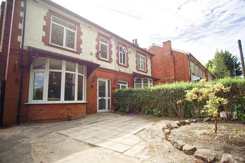 3 bedroom house to rent - 3-Bed House To Let on New Hall Lane, Preston