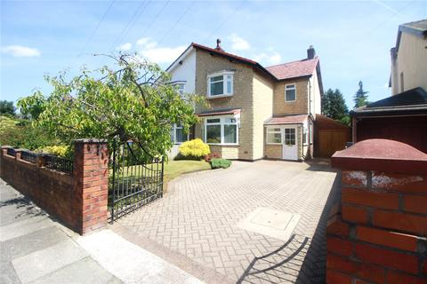 3 bedroom house for sale - Blue Bell Lane, Liverpool, Merseyside, L36