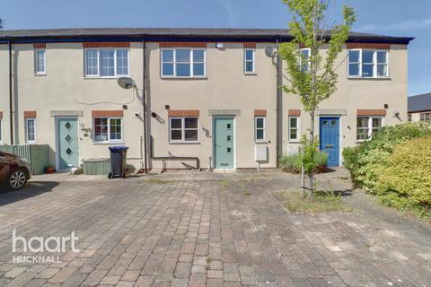 3 bedroom terraced house for sale - Byron Fields, Nottingham