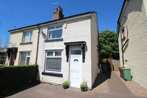 3 bedroom semi-detached house for sale - Newlaithes Gardens, Horsforth, LS18