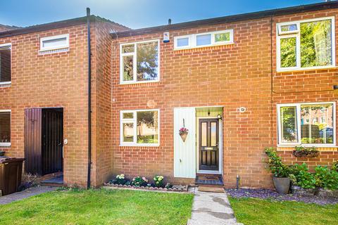 3 bedroom terraced house for sale - Green Oak Avenue, Totley