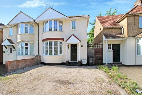 3 bedroom semi-detached house for sale - Gipsy Lane, Swindon, Wiltshire, SN2