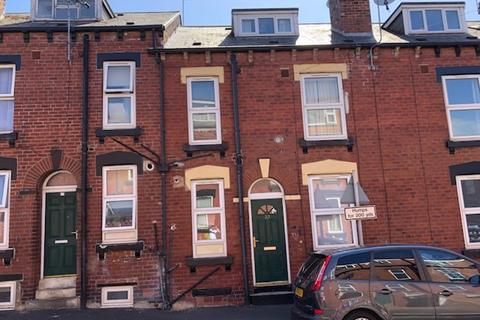 2 bedroom terraced house for sale - Kelsall Road, Leeds