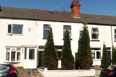 4 bedroom terraced house for sale - Daw End Lane, Rushall