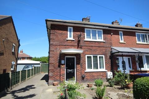 2 bedroom townhouse for sale - LILAC AVENUE, Newhey, Rochdale OL16 4LN