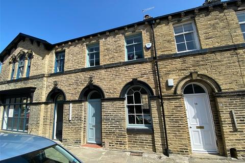 2 bedroom terraced house for sale - Titus Street, Saltaire, Shipley