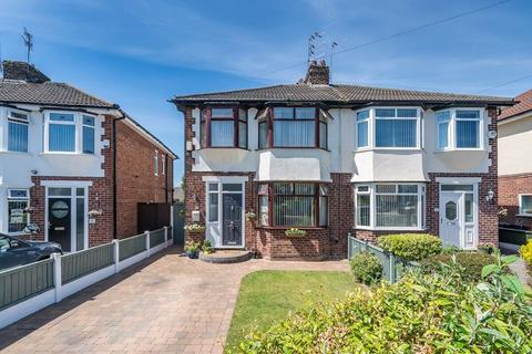 3 bedroom semi-detached house for sale - Wilton Road, Liverpool