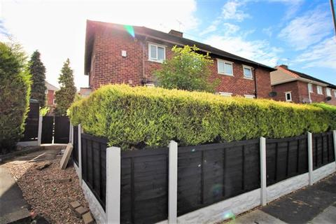 3 bedroom semi-detached house for sale - Carter Lodge Avenue, Hackenthorpe, Sheffield, S12 4FT