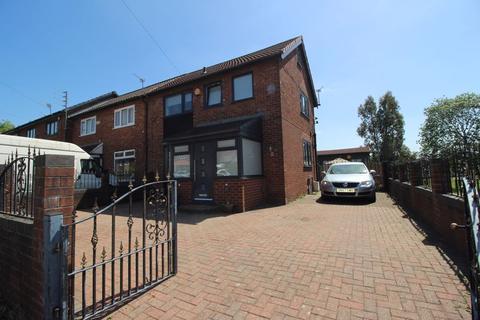 4 bedroom semi-detached house for sale - Trowbridge Road, Denton