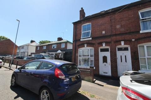 3 bedroom terraced house for sale - Fletchers Lane, Willenhall