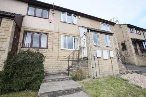 2 bedroom terraced house for sale - Astral View, Bradford