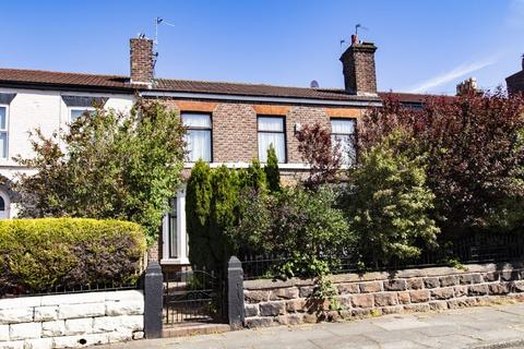 5 bedroom terraced house for sale - Brookland Road West, Liverpool