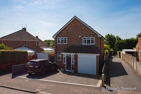 4 bedroom detached house for sale - Kenthurst Close, Eastern Green, Coventry