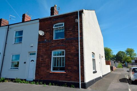 2 bedroom end of terrace house for sale - Horton Street, Standish Lower Ground, Wigan, WN6 7TF