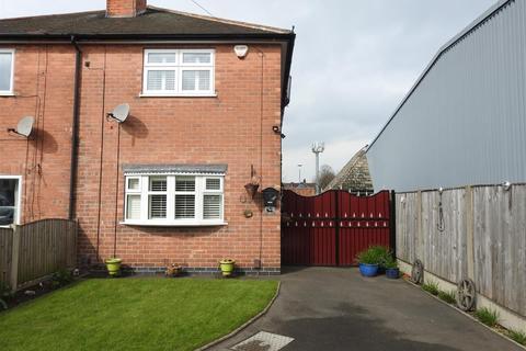 2 bedroom semi-detached house for sale - Hanson Crescent, Hucknall, Nottingham
