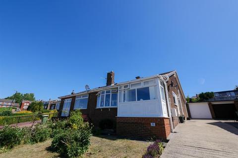 2 bedroom semi-detached bungalow for sale - Hillview Road, Newbottle