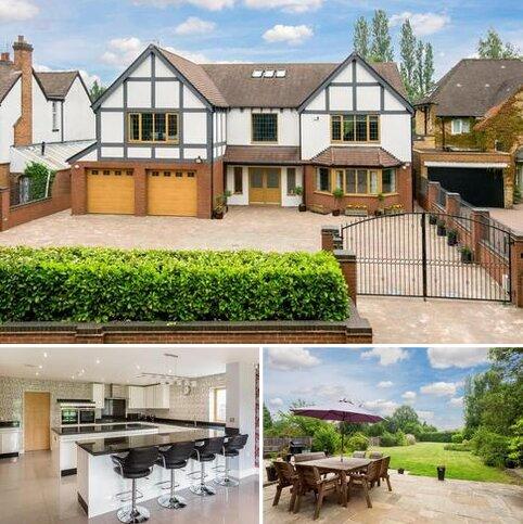 6 bedroom detached house for sale - St. Bernards Road, Solihull, West Midlands, B92
