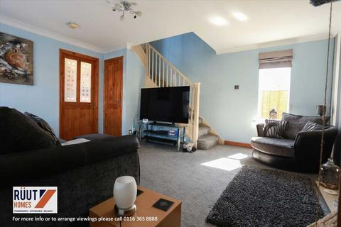 2 bedroom semi-detached house for sale - Tilbury Crescent, Leicester