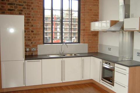 2 bedroom apartment to rent - The Lace Mill, Beeston,NG9 2NN
