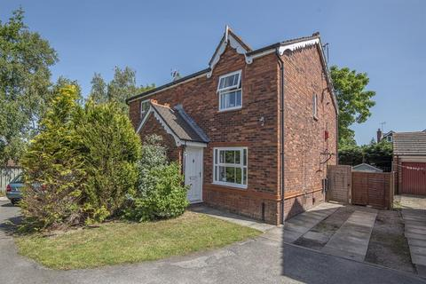 3 bedroom semi-detached house for sale - Stone Bramble, Harrogate, HG3 2ND