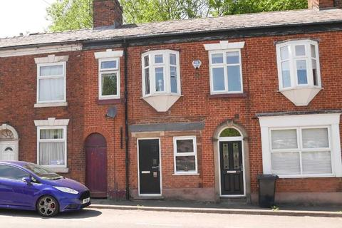 2 bedroom terraced house for sale - London Road, Macclesfield