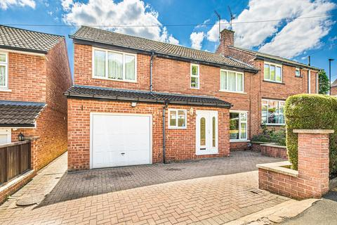 5 bedroom semi-detached house for sale - Bannerdale Road, Bannerdale