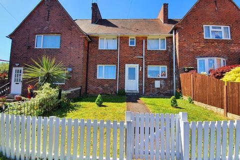 3 bedroom terraced house for sale - Ferncroft Avenue, Mosborough, Sheffield, S20