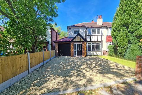 3 bedroom semi-detached house for sale - Grove Lane, Cheadle Hulme