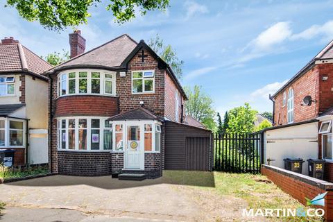 3 bedroom detached house for sale - Edenbridge Road, Hall Green, B28