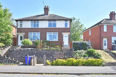 2 bedroom semi-detached house for sale - Broadway, Meir, Stoke-on-Trent, ST3 5LG
