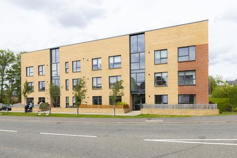 2 bedroom ground floor flat for sale - Ashton Gate, Woodilee Village, Glasgow