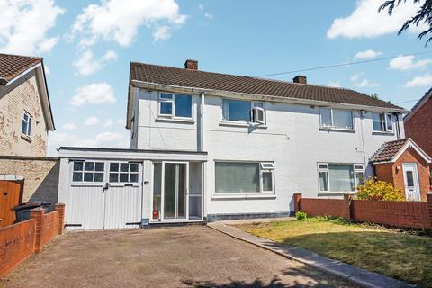 3 bedroom semi-detached house for sale - Newdigate Road, Sutton Coldfield