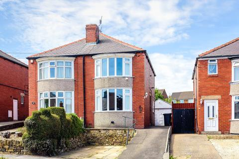2 bedroom semi-detached house for sale - Oldfield Road, Stannington, Sheffield