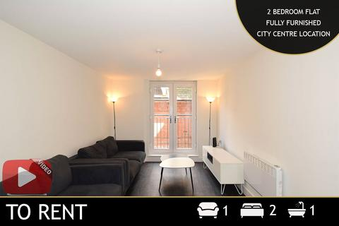 2 bedroom apartment to rent - Agin Court, 132 Charles Street, Leicester, LE1