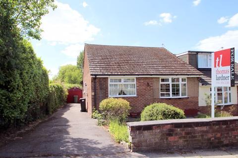 3 bedroom semi-detached bungalow for sale - Wadham Gardens, Woodley