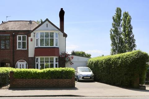 4 bedroom semi-detached house for sale - Beechwood Avenue, Coventry