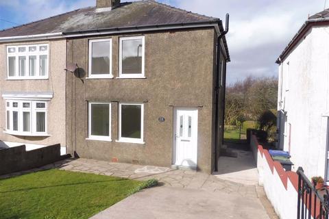 3 bedroom semi-detached house to rent - Workington