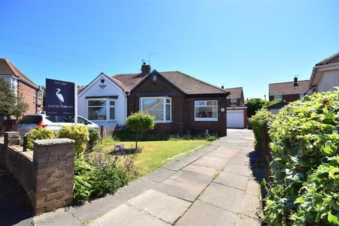 1 bedroom semi-detached bungalow for sale - Wheatall Drive, Whitburn, Sunderland