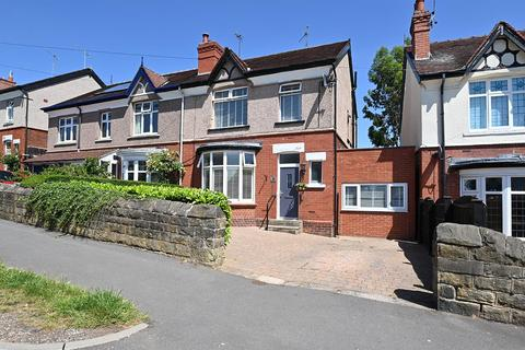 3 bedroom semi-detached house for sale - Pingle Road, Sheffield