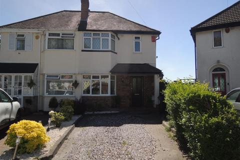 3 bedroom semi-detached house to rent - Julia Avenue, Birmingham