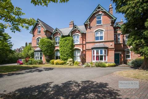 1 bedroom apartment for sale - Middleton Hall Road, Birmingham / Stunning one bedroom apartment