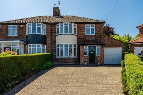 3 bedroom semi-detached house for sale - The Covert, Tadcaster Road, York