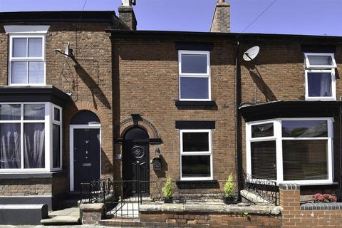 2 bedroom townhouse for sale - Wagg Street, Congleton
