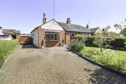 2 bedroom semi-detached bungalow for sale - Wedgwood Lane, Gillow Heath, Stoke-On-Trent