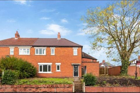 3 bedroom semi-detached house for sale - Waggs Road, Congleton